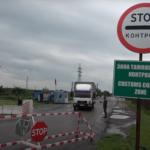 """Из т.н. """"ДНР"""" теперь можно свободно выехать в соседнюю """"ЛНР"""""""