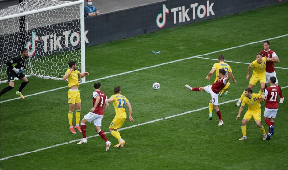 Зборная Украины проиграла сборной Австрии на Евро-2020