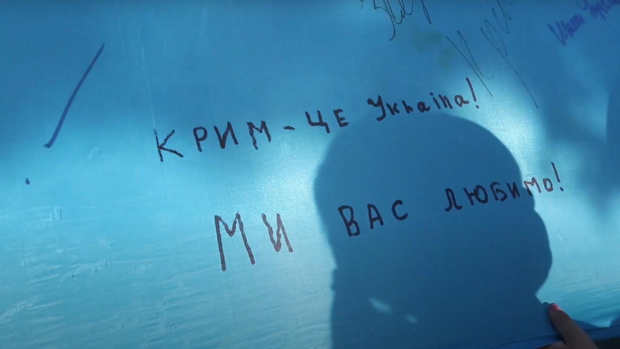 Флаг крымских татар, который сшили в Краматорске, сегодня пролетит над Крымом