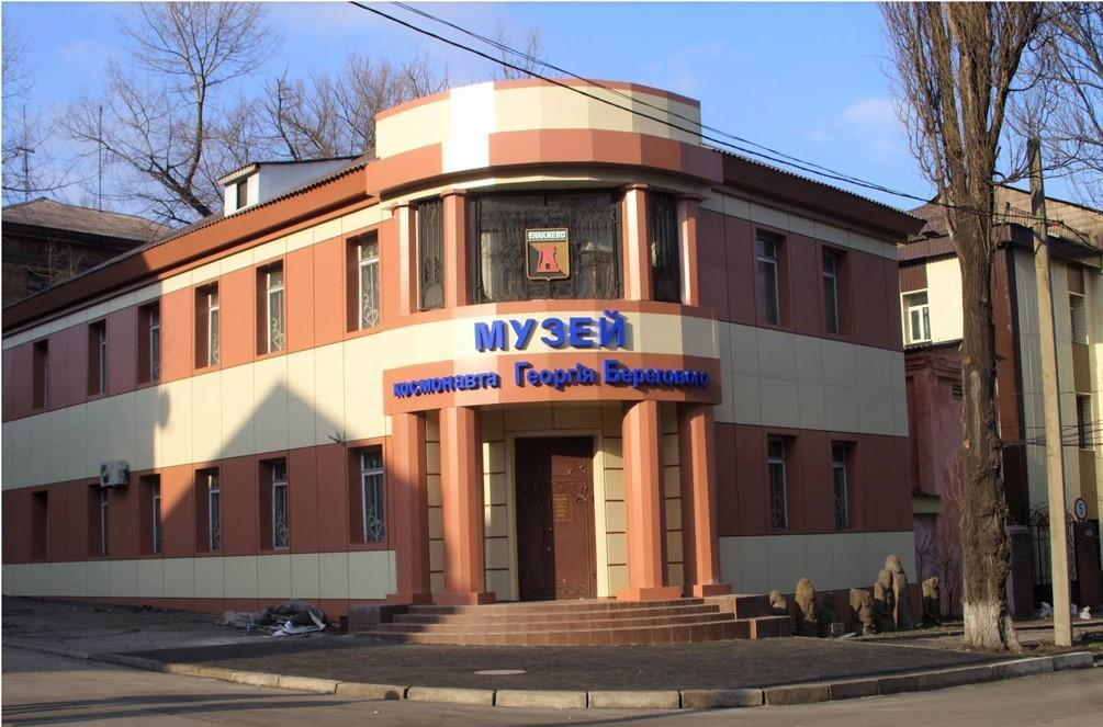 музей Берегового в Енакиево