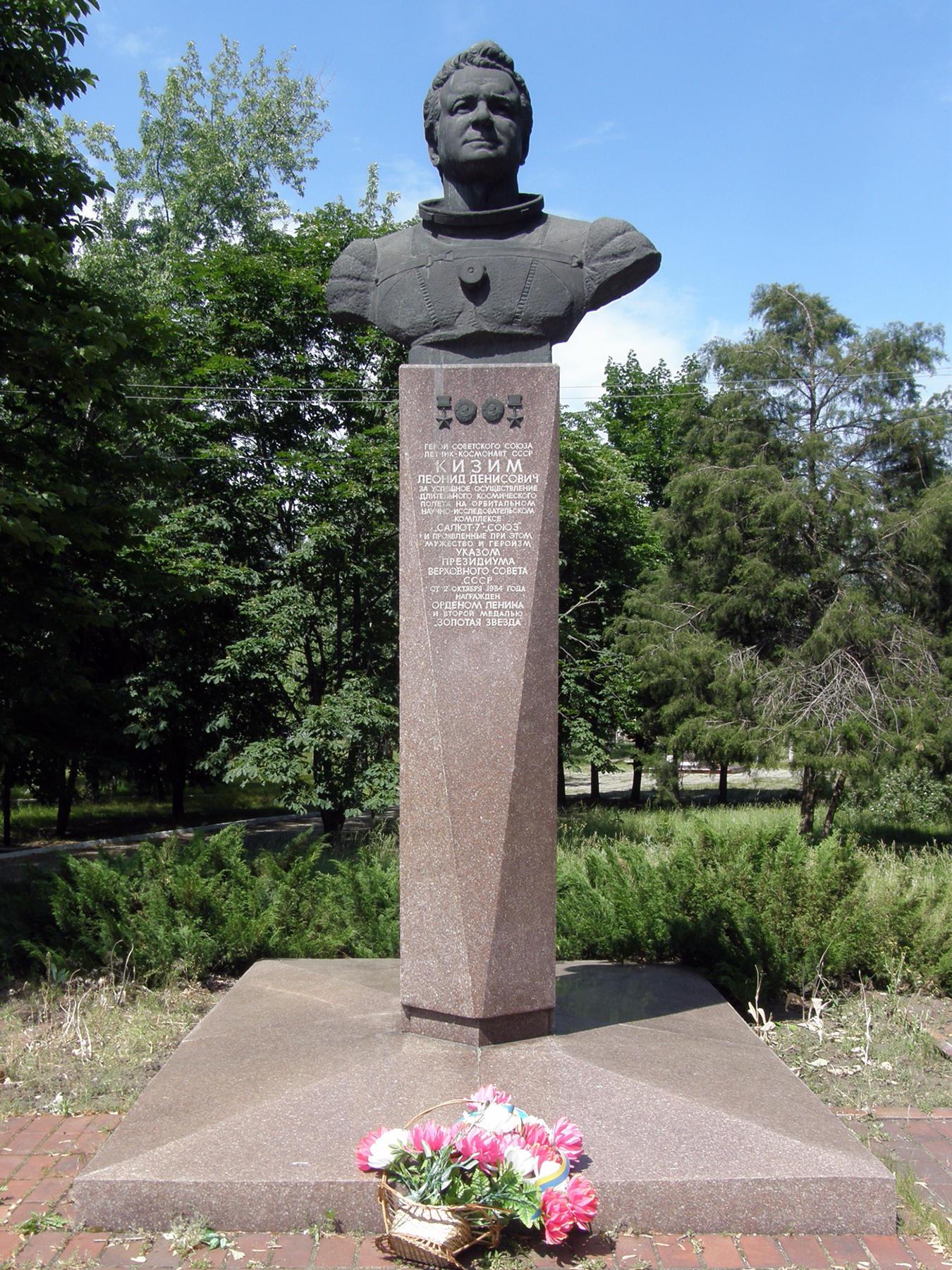 памятник Леониду Кизиму в Лимане
