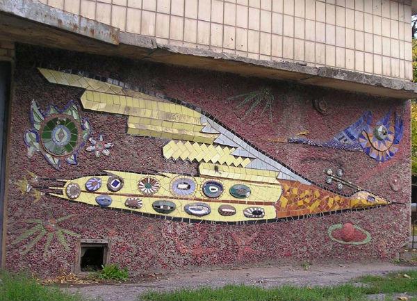 мозаичное панно о космосе в Донецке