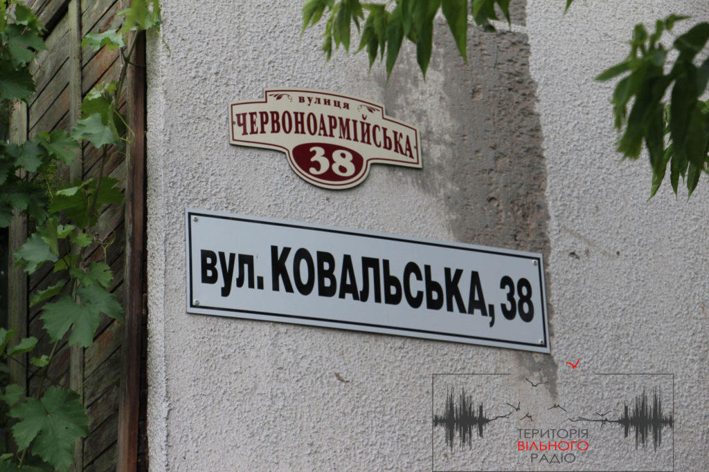 В поселке Зайцево Бахмутского района хотят переименовать 7 улиц в честь людей, которые при жизни отстаивали украинские ценности