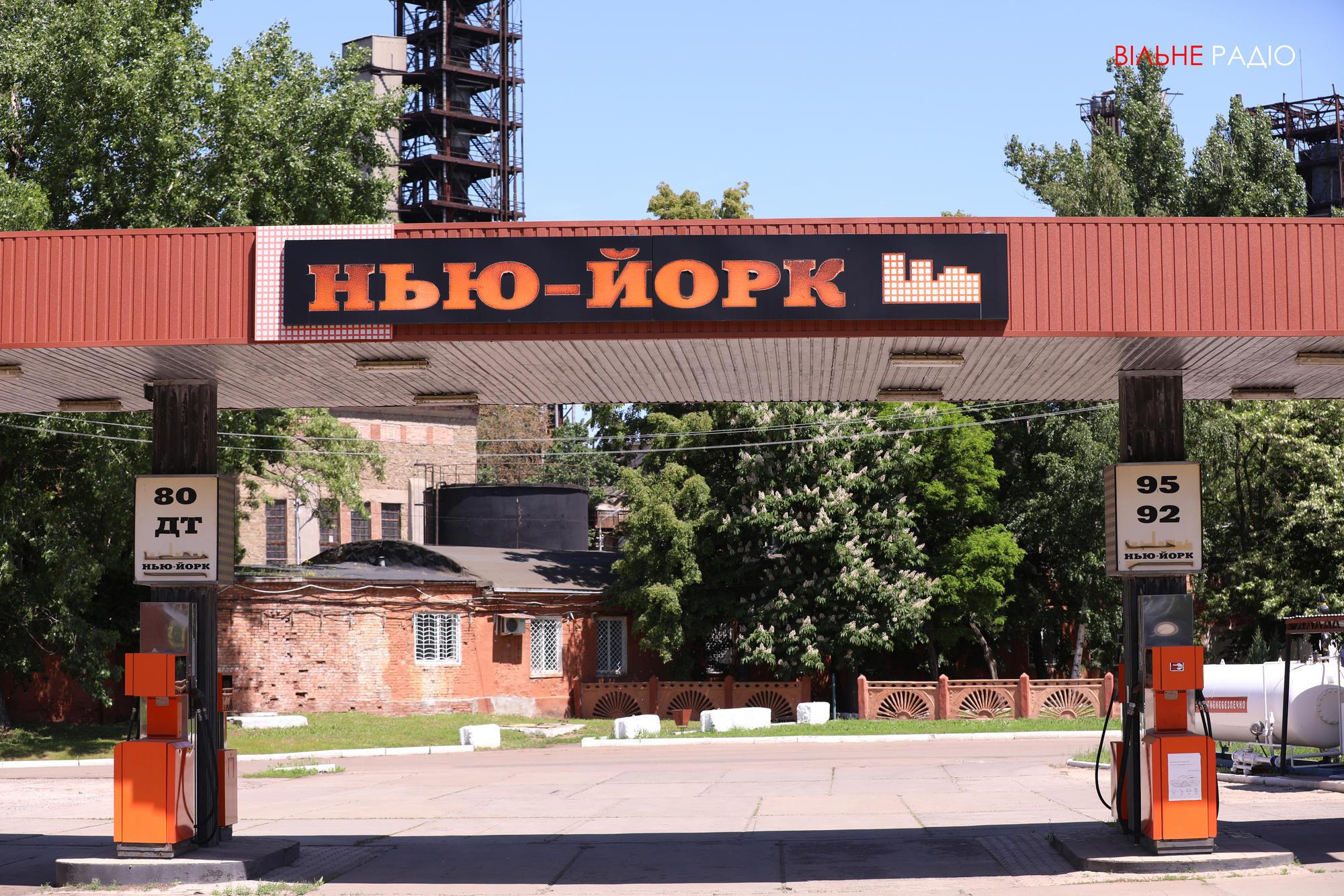 Поселок Новгородское под Торецком переименовали в Нью-Йорк