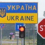 Зеленського закликали терміново скасувати адмінштрафи для людей з ОРДЛО, які їздять через Росію. Текст заяви