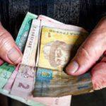 Пенсіонерам з непідконтрольної території не виплатять пенсії до реінтеграції Донбасу, — Олексій Резніков