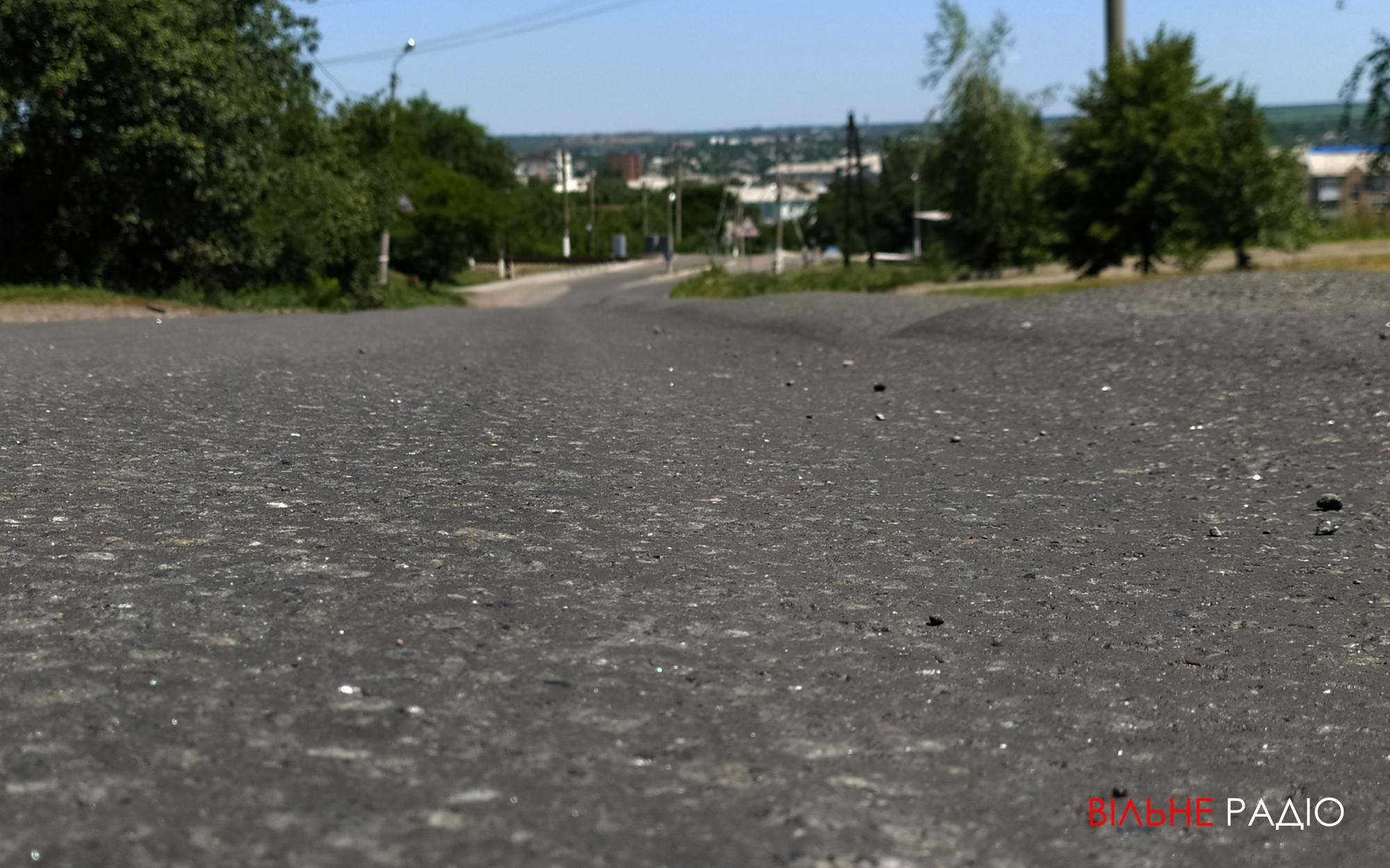 """""""Небезпечна"""": бахмутяни просять капітально відремонтувати вулицю Корсунського (Фото, відео)"""