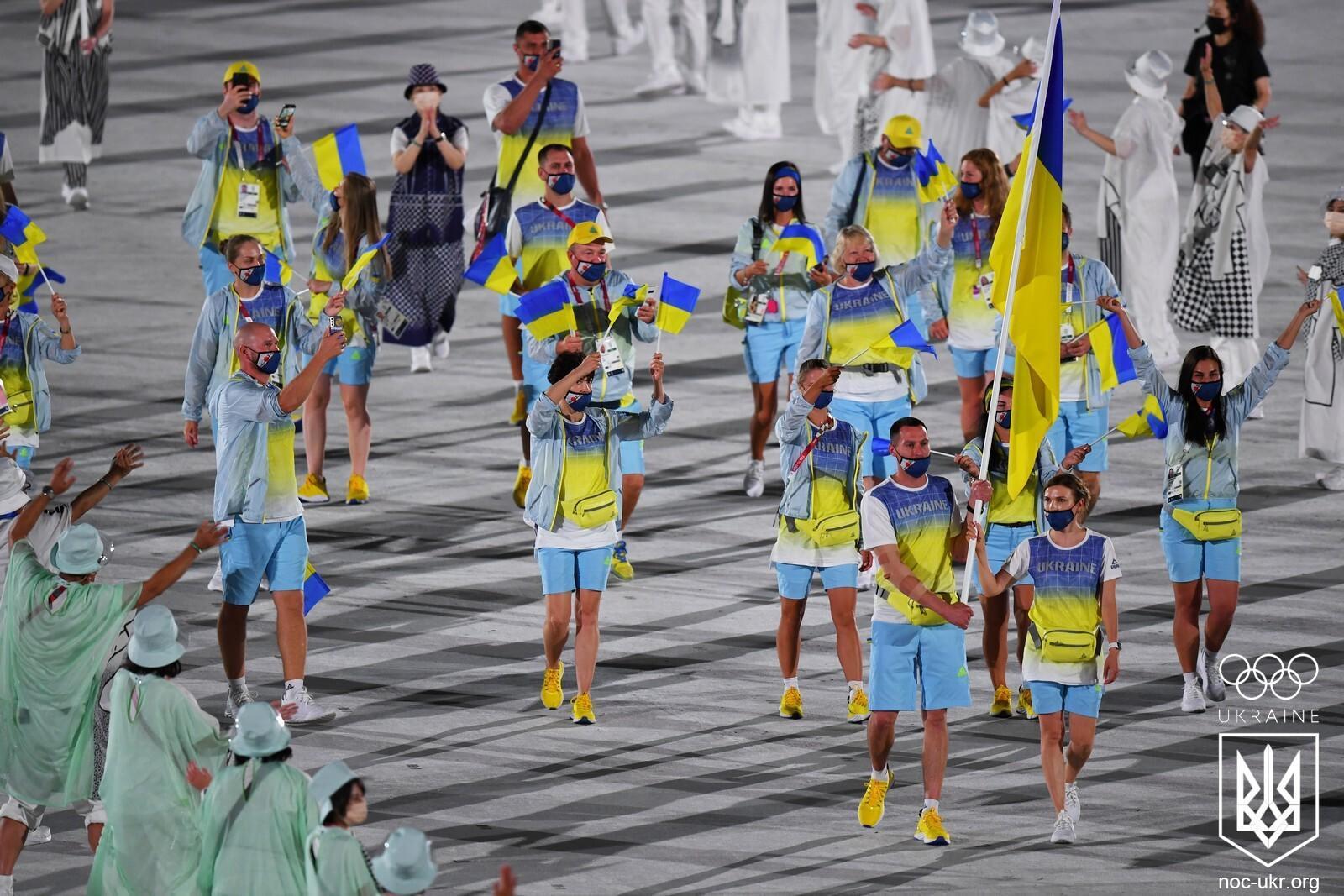 Донеччина на Олімпіаді-2020