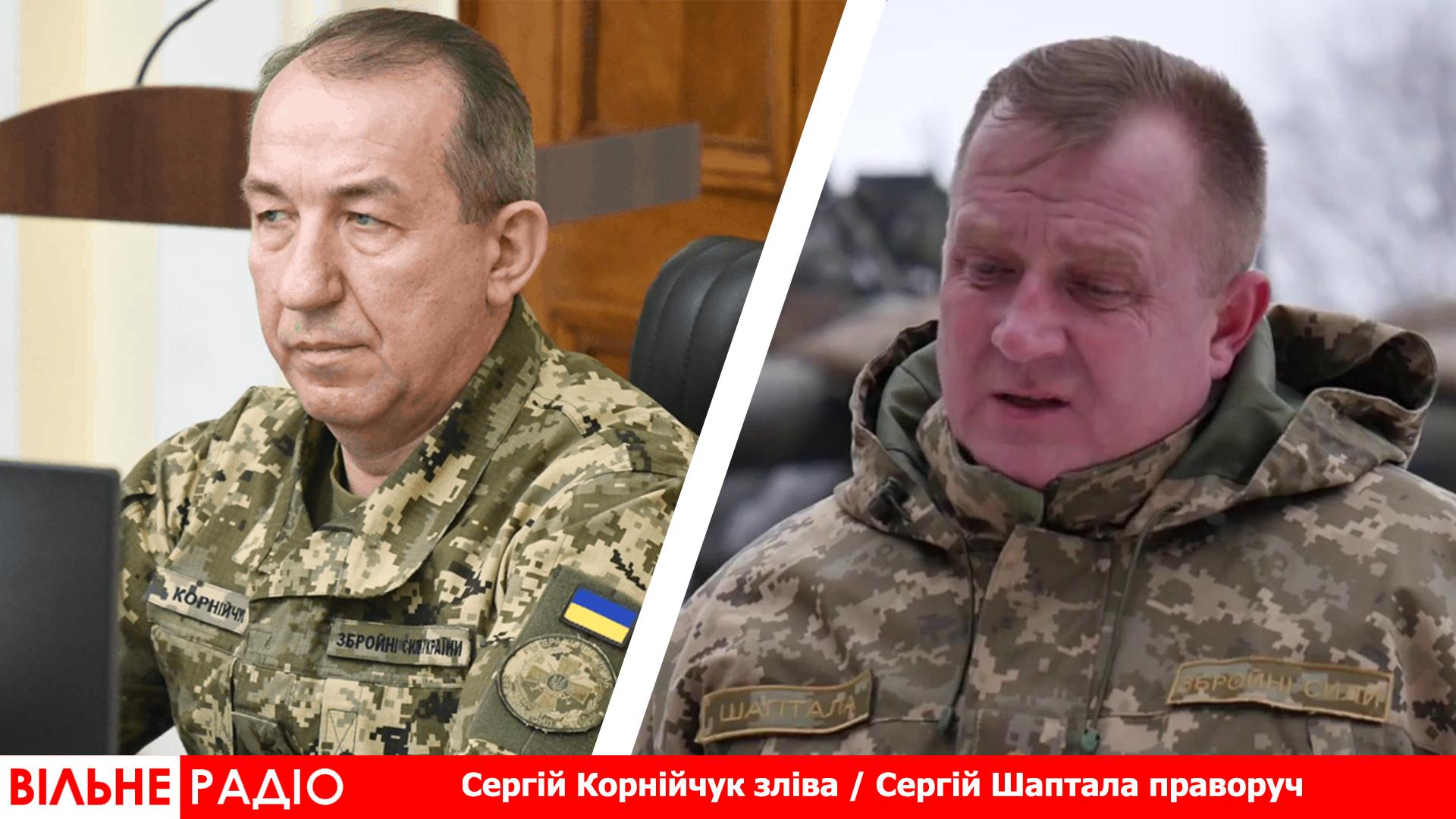 Президент замінив керівника Об'єднаних сил, ЗСУ, Генштабу та служби розвідки. Що про них відомо