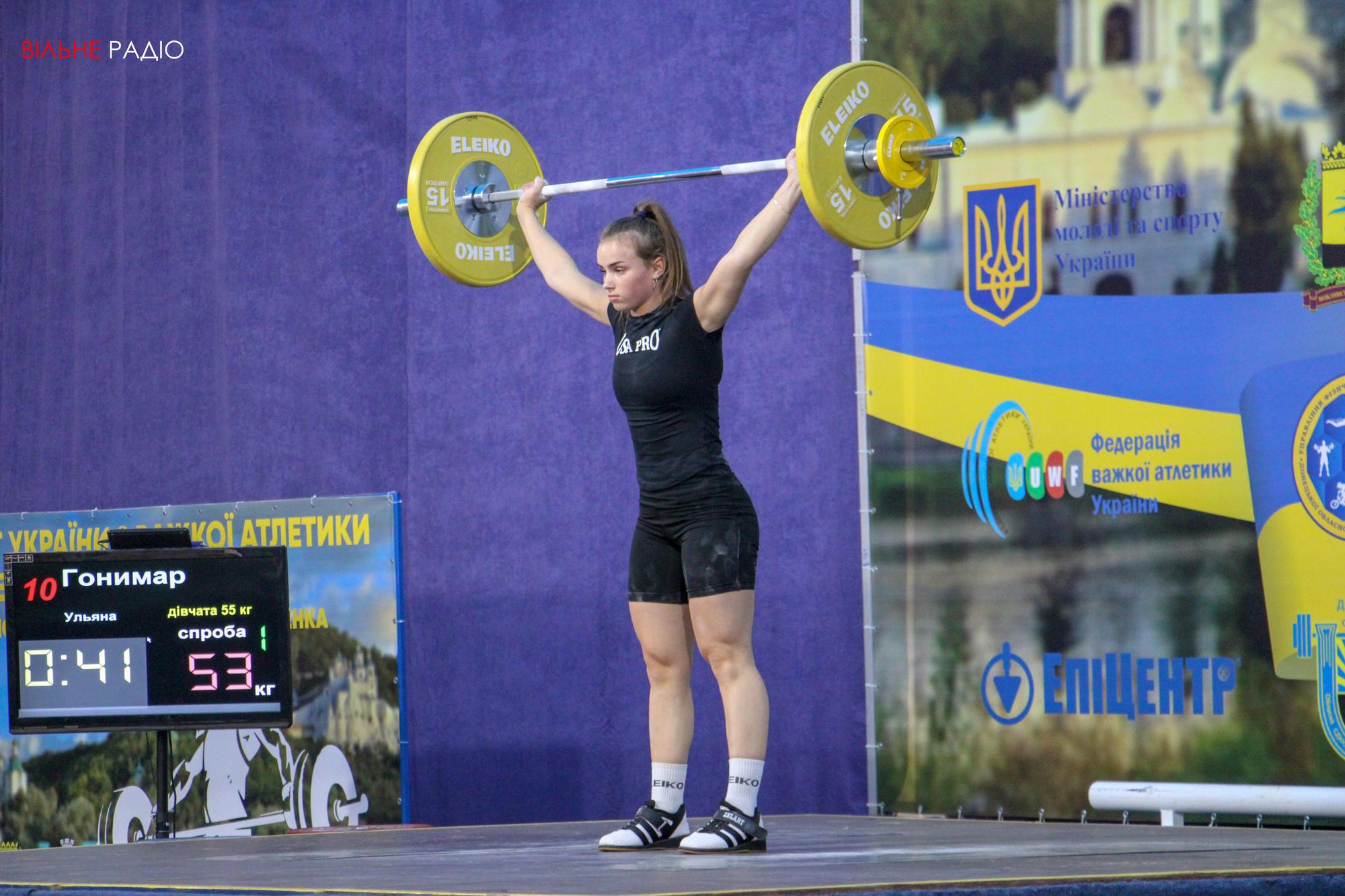 У Бахмуті вперше проводять чемпіонат України з важкої атлетики серед молоді