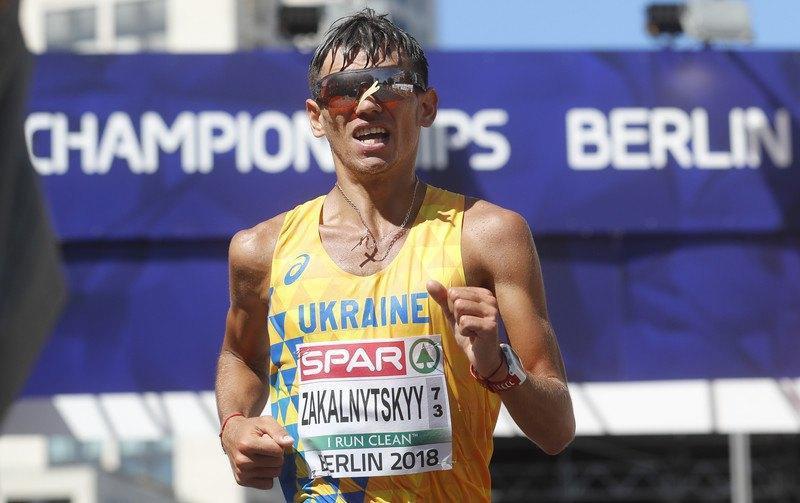 Мар'ян Закальницький представляє Донеччину у складі команди України на Олімпійських іграх 2020