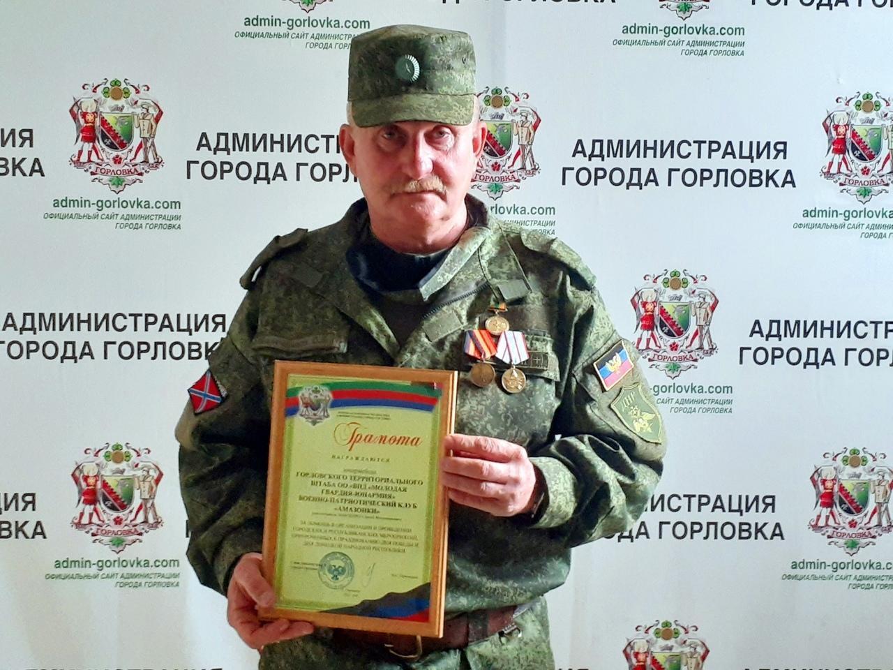 Сергія Мамченка оголосили у розшук і судитимуть за а підготовку дітей з ТОТ до війни