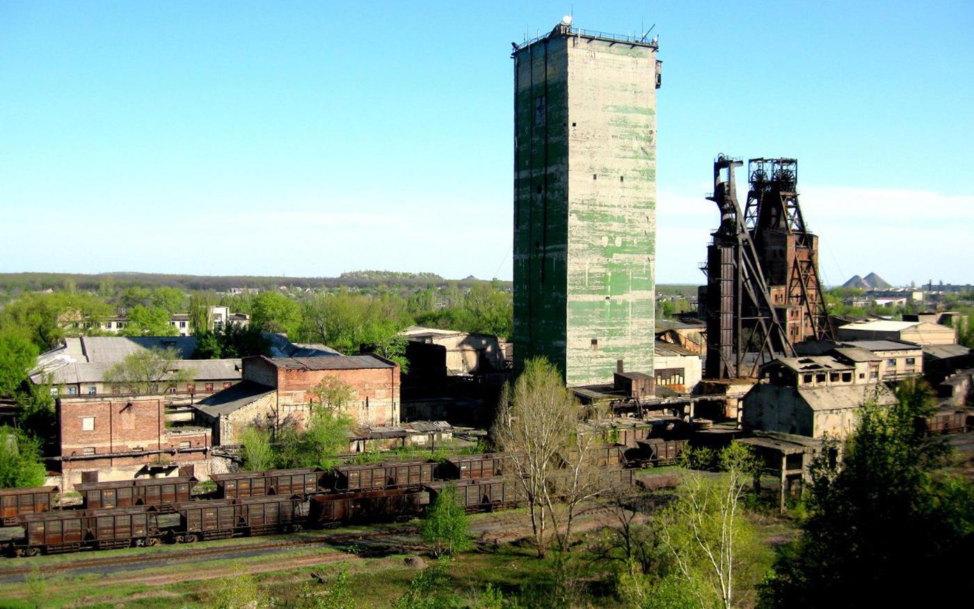 шахта Северная в Торецке