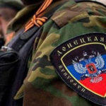 Двом бойовикам, які катували полонених ЗСУ, заочно повідомили про підозру,  —  прокуратура Донеччини