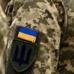 В зоні ООС український військовий підірвався на невідомій вибухівці