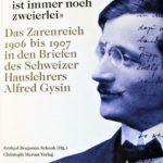 Письма домой. Каким Донбасс 115 лет назад увидел учитель из Швейцарии на заработках (цитатник)
