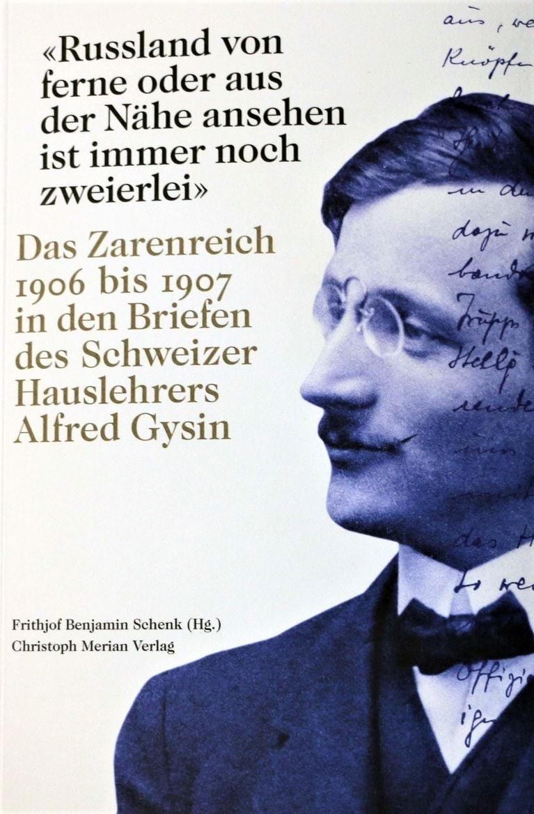 книга о письмах Альфреда Гайсина