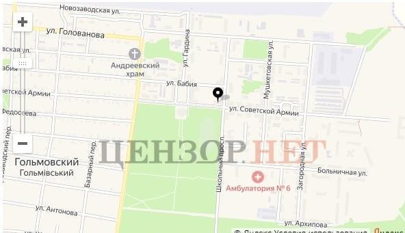 Боевики обстреляли поселок Гольмовский на Донбассе