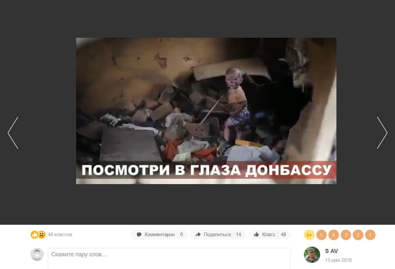 На Донеччині ексбойовик отримав реальні 10 років тюрми (ім'я, деталі, ФОТО)