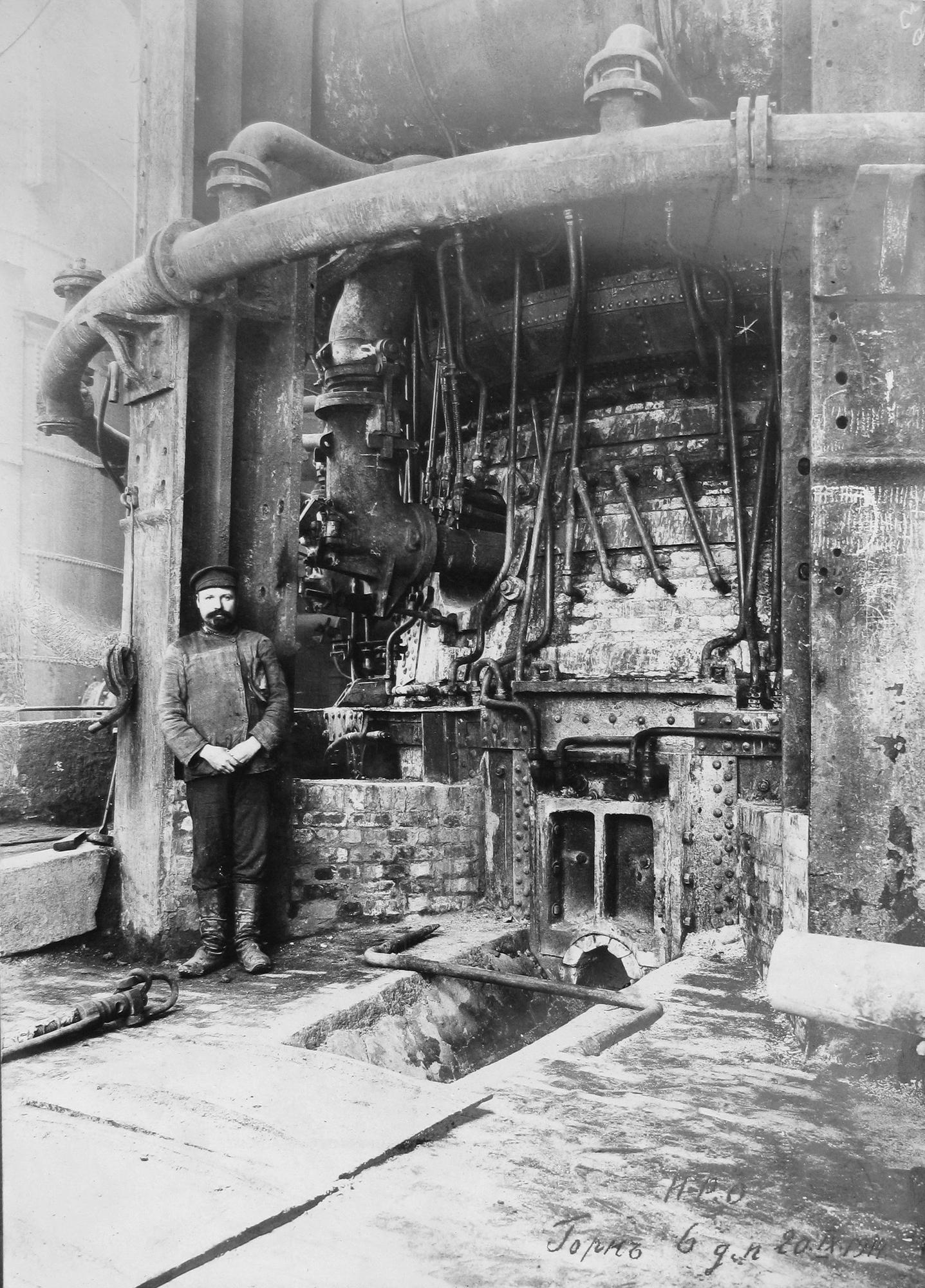 робітник металургійного заводу у Юзівці Донецьку