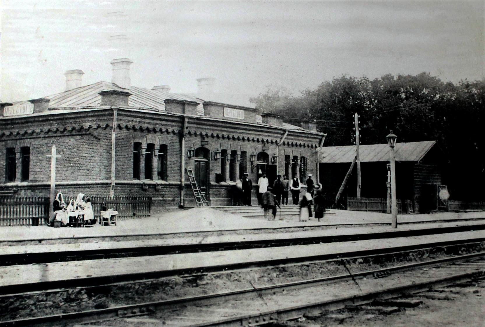 Станція Любимівка Переїзна Лисичанськ залізниця