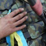 В зоні ООС під час обстрілу загинув український військовий
