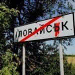 Матеріали розслідування по Іловайському котлу планують розсекретити, — генпрокурорка
