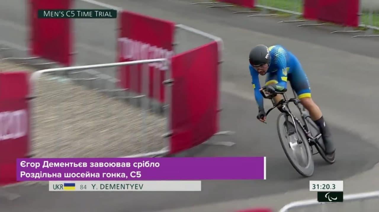 Велогонщик з Донеччини виборов другу медаль на Паралімпіаді-2020
