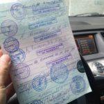 На Донеччині чоловік купив медичну довідку для автошколи. За це його судили
