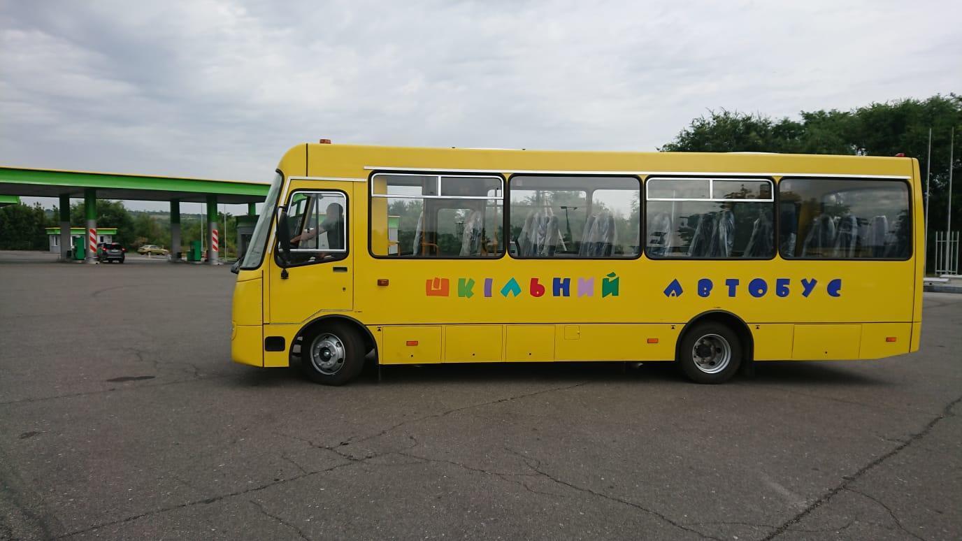 У 16 громадах Донеччини з'являться нові шкільні автобуси