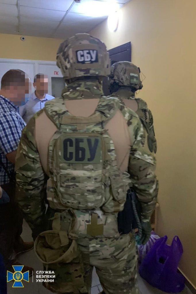 Служба безопасности Украины блокировала пророссийскую ГО, которую возглавляет нардеп Кива