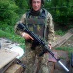 Стало известно имя военного, погибшего в ночь на 19 августа в зоне ООС (Фото)
