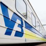 Суд зменшив борг Укрзалізниці перед Сбербанком майже на третину