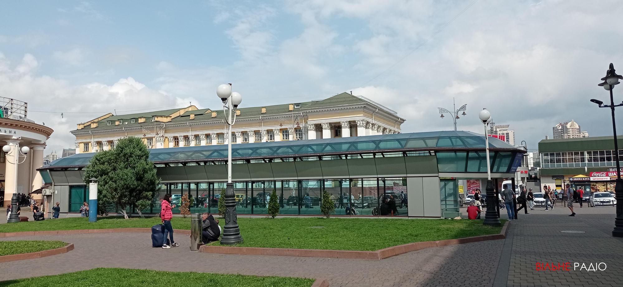 привокзальна площа у Києві