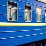 20 та 21 серпня з Києва до Костянтинівки буде більше потягів