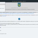 Як зробити витяг з ЄДР не виходячи з дому в режимі онлайн (інструкція)