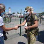 """На лінії зіткнення можна пройти через """"Станицю Луганську"""", а завтра ще й через """"Новотроїцьке"""""""