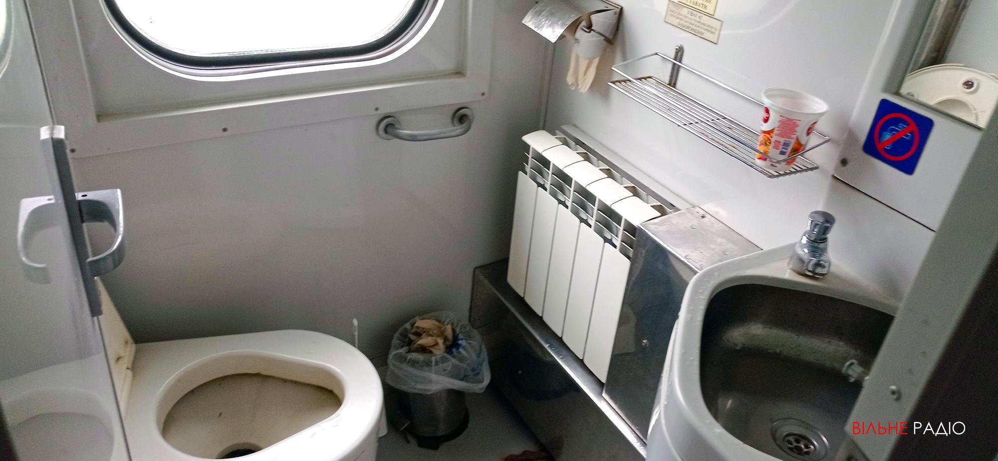 вакуумний туалет оновленого вагону Укрзалізниці