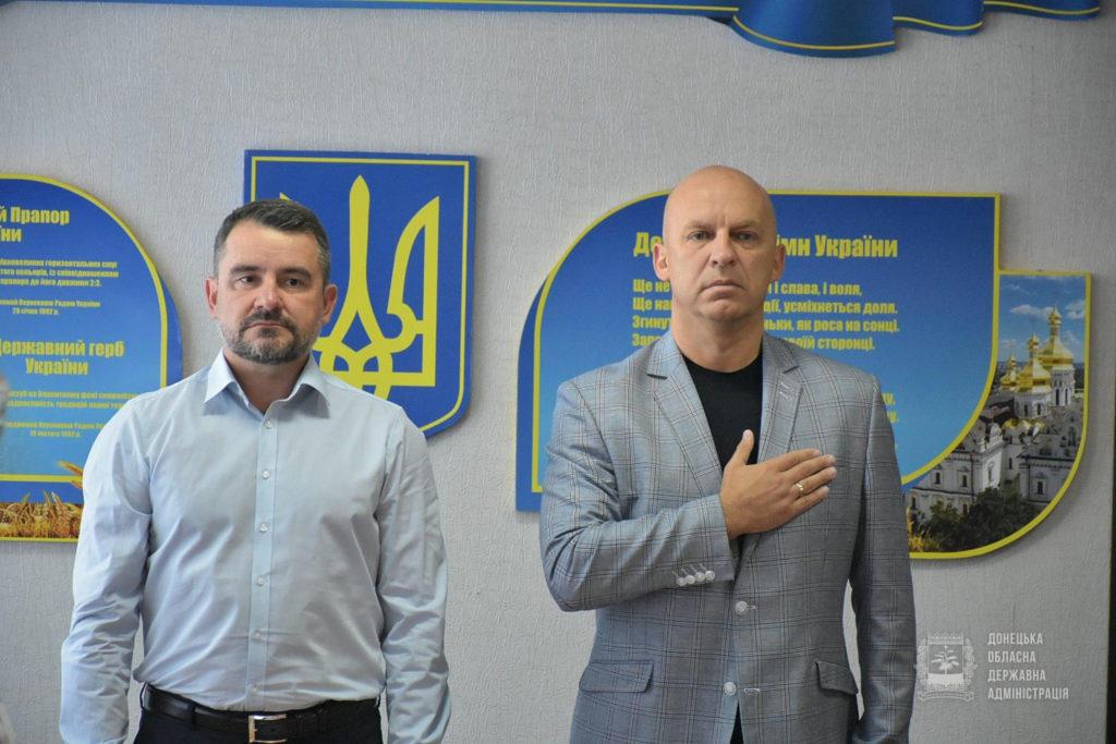 На Донеччині призначили двох очільників міських ВЦА
