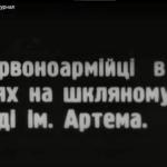 У вільному доступі з'явилися 100 українських німих стрічок. Чверть із них  —  про Донбас (ФОТО, ВІДЕО)