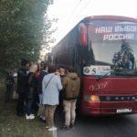 Рада нацбезпеки накладе санкції на всіх, хто залучав мешканців ОРДЛО і Криму до російських виборів