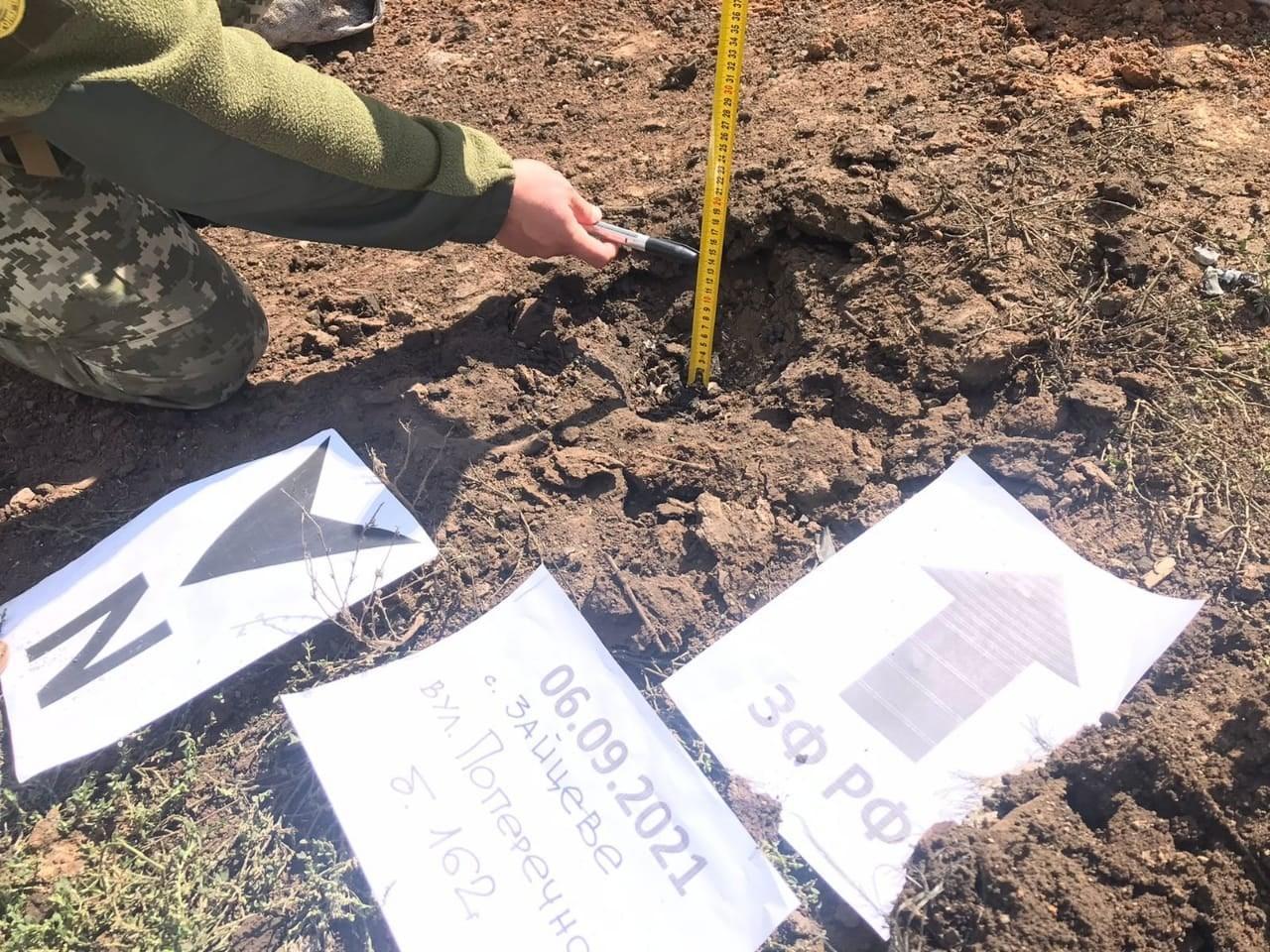 Боевики сбросили на Зайцево взрывчатку