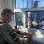 """Пройти лінію зіткнення поки можна лише на """"Станиці Луганській"""", а завтра розблокують ще й """"Новотроїцьке"""""""