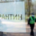 """Україна може перейти до """"жовтої"""" зони карантину 13 вересня"""