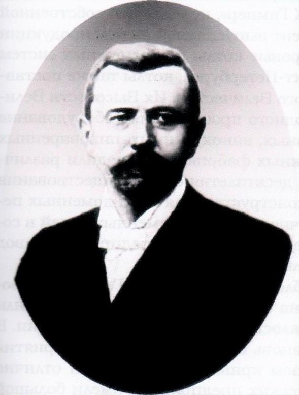 Конрад Гампер