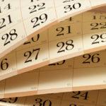 12 вересня: свята і визначні події. Цей день в історії