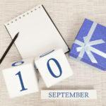 10 вересня: свята і події. Цей день в історії