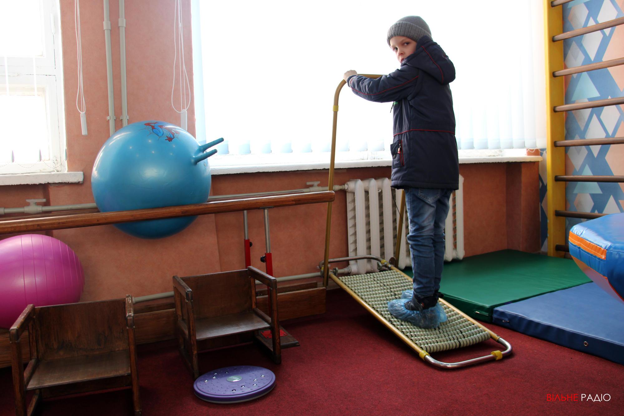 У Торецьку відкрили центр раннього втручання для дітей