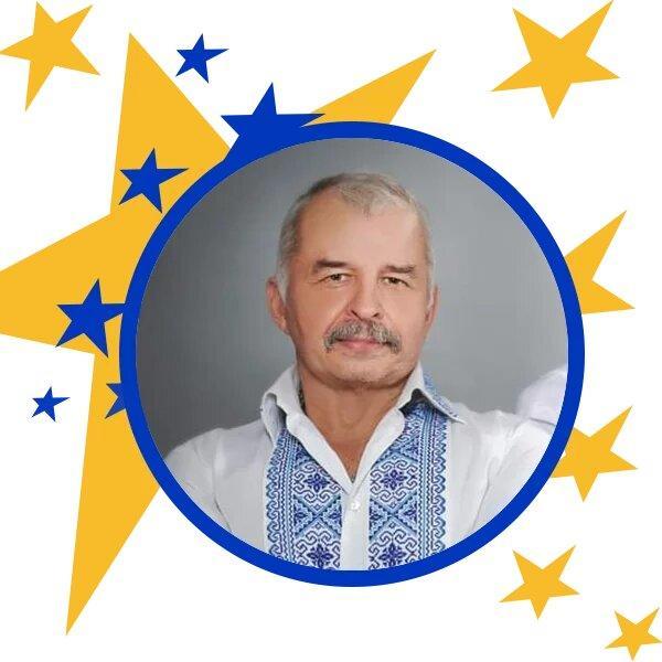 вчитель Геннадій Іванченко з Маріуполя