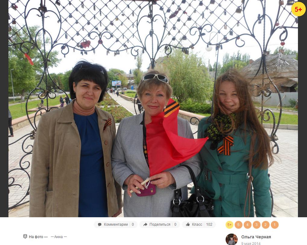 Ольга Чорна в Артемівську
